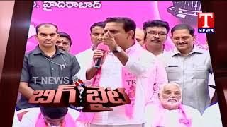 BIG BYTE | Minister KTR Strong Counter to Utham Kumar Reddy  live Telugu