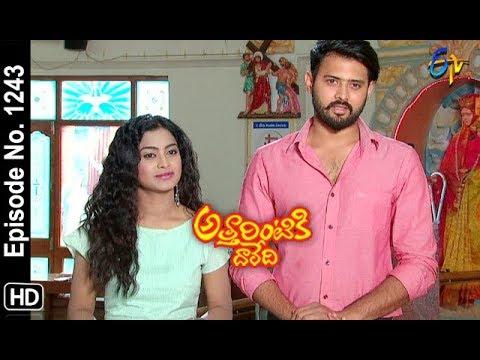 Attarintiki Daredi | 29th October 2018 | Full Episode No 1243 | ETV Telugu