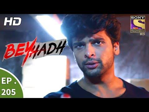 Beyhadh - बेहद - Ep 205 - 24th July, 2017 thumbnail