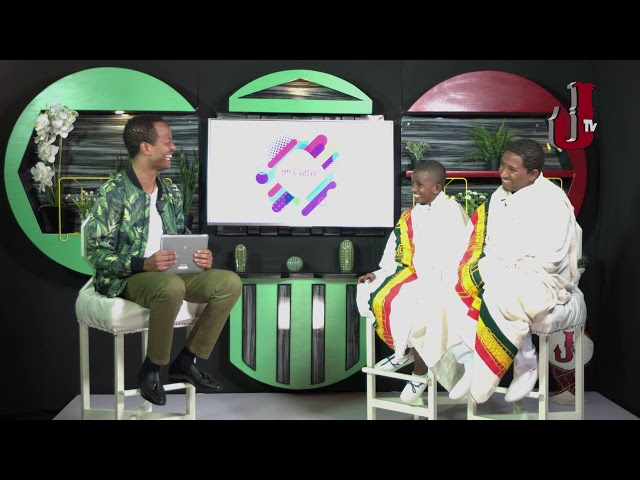 JOSSY Min Addis Interview With dagmawi tewodros and his father tewodros
