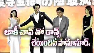 Kung Fu Yoga | Jackie Chan Sonu Sood | first time Telugu movie | KR Films