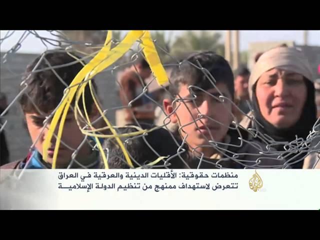 16 ألف عراقي نزحوا إلى مدينة سامراء بسبب المواجهات