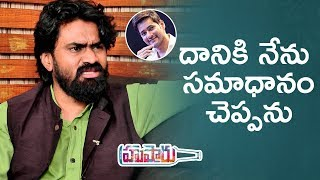 Rahul Ramakrishna Rejects Talking about Mahesh Babu | Rahul Ramakrishna Interview | Hushaaru