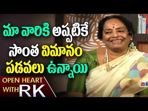 Senior Actress K.R Vijaya About her Husband | Open Heart with RK | ABN Telugu