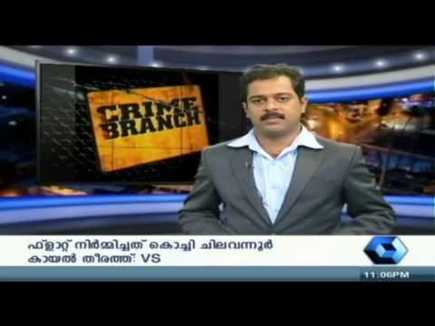 Crime Branch - Goondas attack husband & wife in Malappuram
