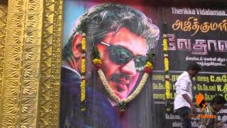 Thala Ajith Mass Vedhalam Release Fans Celebration Kasi Theatre - CF - TRAILER