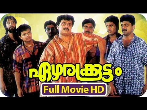 Malayalam Movie Actress Manju Warrier | NETTV4U