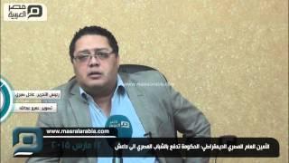 مصر العربية |  اﻷمين العام للمصري الديمقراطي: الحكومة تدفع بالشباب المصري الى داعش