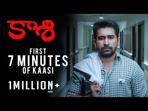 Kaasi - Sneak Peek | First 7 Minutes | Vijay Antony | Kiruthiga Udhayanidhi