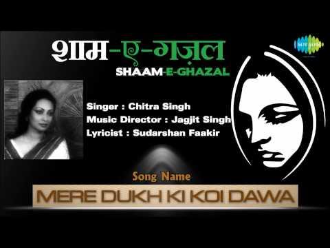Mere Dukh Ki Koi Dawa Na Karo   Shaam-E-Ghazal   Chitra Singh...