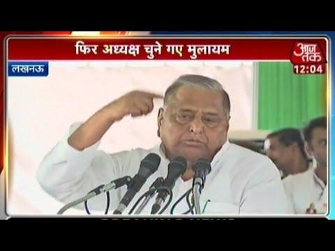 Mulayam Singh Yadav re-elected as President of Samajwadi Party