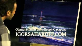 "FREE! English subtitles! Igor Saharov. Full version of ""The night wave\sirf""."