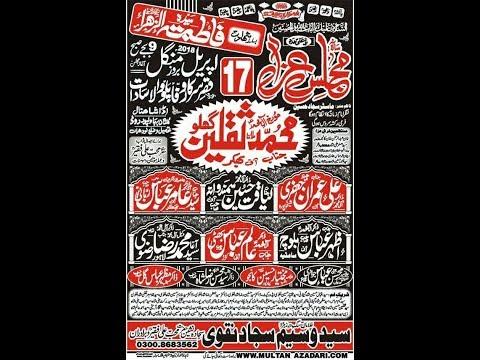 Live Majlis e Aza | 2 Shaban 2018 | Pull Rango Khanewal Road Multan