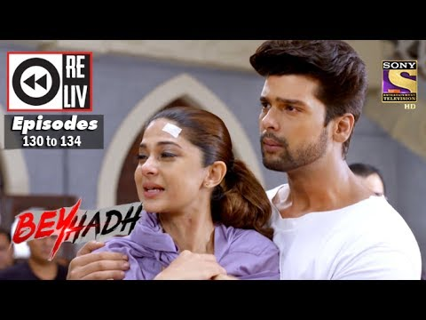 Weekly Reliv | Beyhadh | 10th Apr to 14th Apr 2017 | Episode 130 to 134 thumbnail