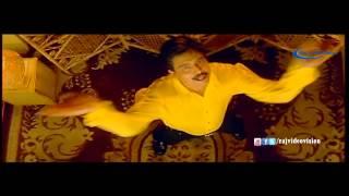 Charulatha - Jigirthana Jigirthana HD Song