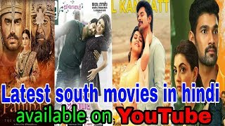 Movies। letest south movie in hindi। letest bollywood movie । Panipat full movie trailer। top south