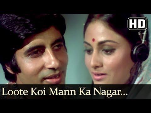Loote Koi Mann Ka Nagar (HD) - Abhimaan Song - Amitabh Bachchan - Jaya Bhaduri - 70's Classic Hits