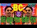 Top New Rowdy Hero Best Dialog whatsapp status Full HD2018 thumbnail