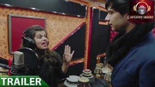 Atiq Maleek ft. Aash Chughtai - Chashman OFFICIAL TRAILER