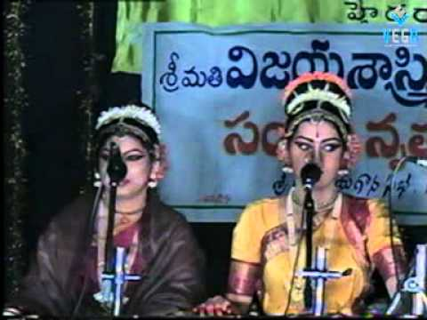 Devotional Song by Archana Sastry