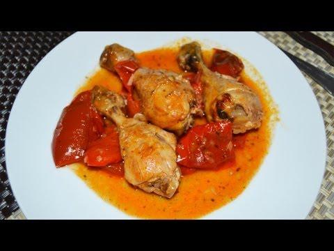 Muslitos de Pollo Guisados con Pimientos | Recetas de Cocina Fáciles