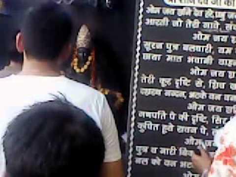 Aarti Shanidev Ji Ki At Shri Shanidev Mandir Goraya