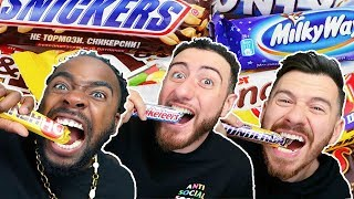 TASTE TESTING EVERY CHOCOLATE BAR EVER MADE (ULTIMATE CHOCOLATE BAR CHALLENGE)