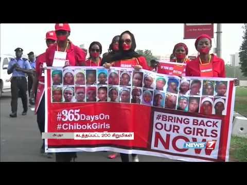 Nigeria marks first anniversary of Boko Haram's school girls kidnapping