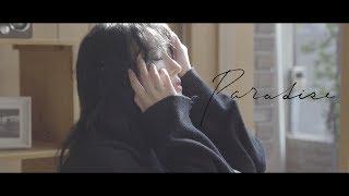 Download lagu [Special Clip] 시연 (드림캐쳐) 'Paradise'