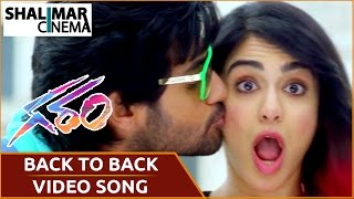 Garam Movie ||  Back To Back  Video Song ||  Aadi, Adah Sharma