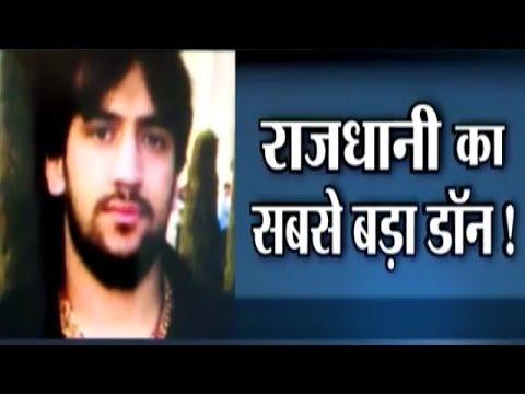 Neeraj Bawana: Watch History Sheet of Delhi's Gangster - India TV