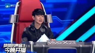 《梦想的声音3》最强歌者献唱!Jackson Wang王嘉尔:你的声音我每晚都想听《梦想的声音3》花絮 EP1 20181026 /浙江卫视官方音乐HD/