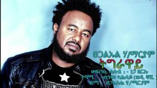 Tsegalul Hailemariam - Tigraway / New Ethiopian tigrigna Music (Official Video)