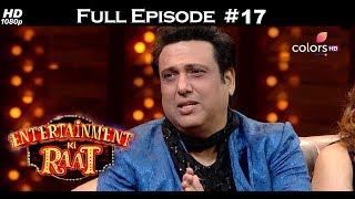 Entertainment Ki Raat - Govinda & Sunita - 13th January 2018 - एंटरटेनमेंट की रात  - Full Episode