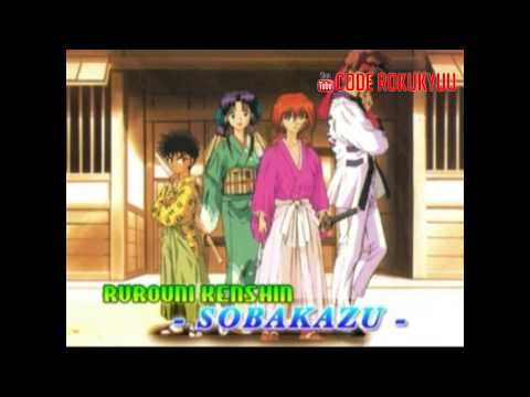 Judy & Mary - Sobakasu - Rurouni Kenshin Samurai X Ost - Karaoke Instrumental With Lyric Romaji