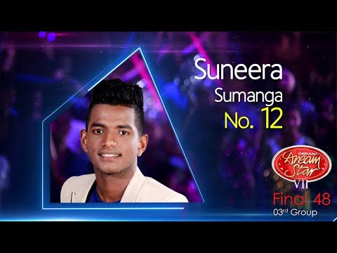 Dream Star Season 7 | Final 48 ( 03rd Group ) Suneera Sumanga ( 17-06-2017 )