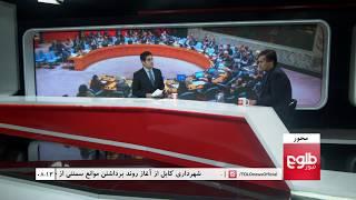 MEHWAR: UN Calls For Urgent Reforms To Avert Future Crises