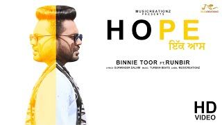 Hope (Ik Aas) Binnie Toor Ft Runbir | Turban Beats | Latest Punjabi Songs 2018