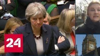 21 марта Лондон должны покинуть 23 российских дипломата - Россия 24