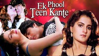 Ek Phool Teen Kante   Full Movie   Vikas Bhalla   Monica Bedi   Superhit Hindi Movie