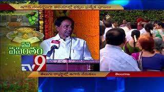 CM KCR wishes extends Ugadi greetings to Telugu people