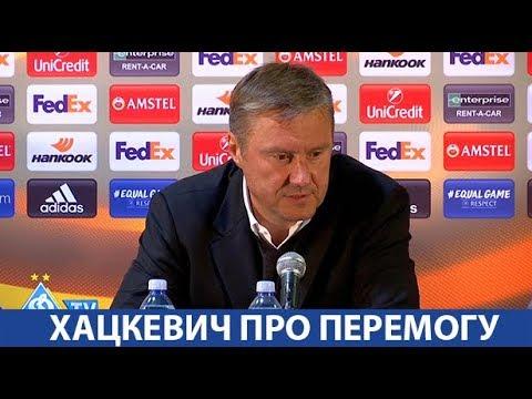 Олександр ХАЦКЕВИЧ про перемогу над Партизаном
