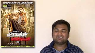 Alex Pandian - Alex pandian tamil movie review by prashanth