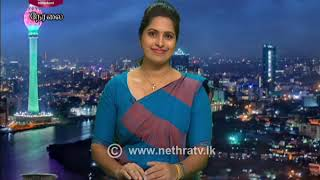 2020-07-27 | Nethra TV Tamil News 7.00 pm @NethraTV