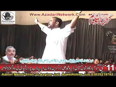 Zakir Syed Imran Haider Kazmi 11 May 2018 Green Town Gujranwala