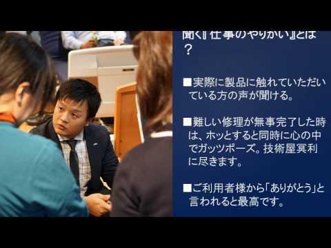 写真:株式会社プラッツ紹介ビデオ