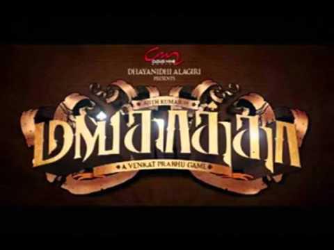 Mankatha - Vilaiyadu Mankatha Extended Dance Remix