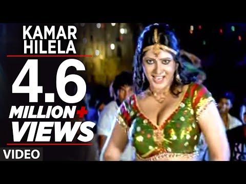 Kamar Hilela (hot Bhojpuri Song) - Nirhua Mail   Indu Sonali video