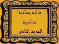 Coran tolba