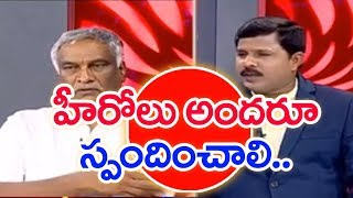 Single Hero's Tweet Over Titli Will Bring Crores Of  Rupees |Tammareddy Bharadwaj |PrimeTimeDebate#1